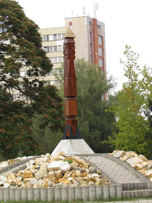 Kopjafa a kommunizmus érsekújvári áldozatainak