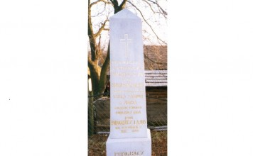 A felsőtúri Pongrácz-síremlék ma