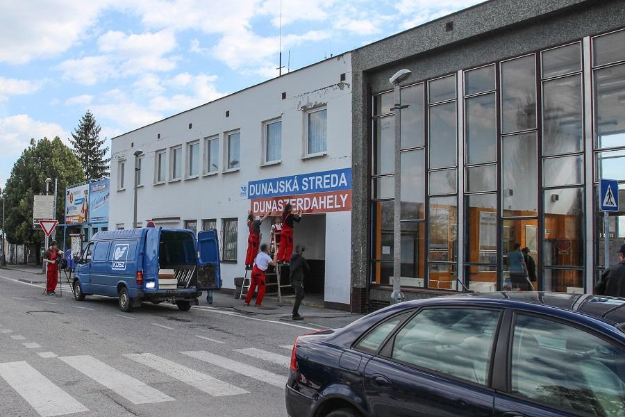 Dunaszerdahelyi kórház 2