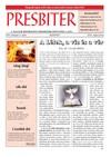 presbiter2015 03