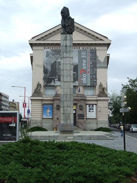 Szlovák Nemzeti Múzeum főépülete