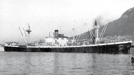 USS George Pomutz