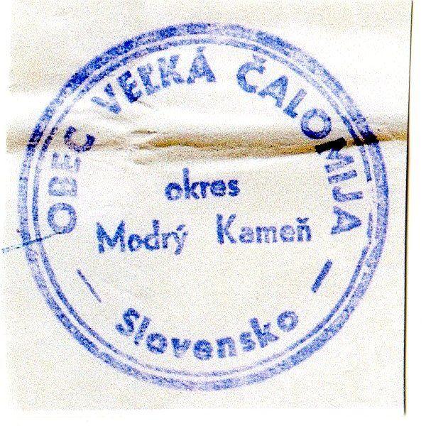 Nagycsalomja pecsétje 1919-ből. Csáky Károly repr.