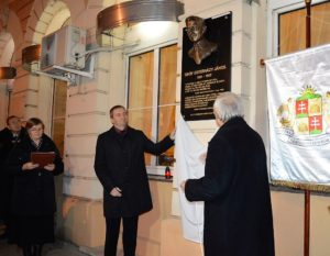 Az emléktáblát Peczár Károly és Práznovszky Miklós leplezte le (Fotó: Dunajszky Éva/Felvidék.ma)